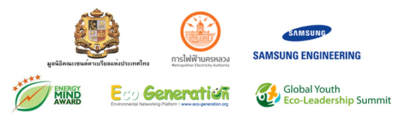 EECT Thai hosts
