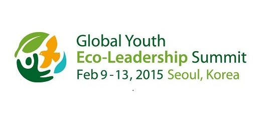 The logo of the 2015 Global Youth Eco-Leadership Summit