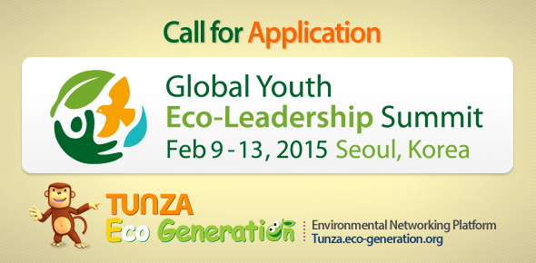 2015 GYELS call for application