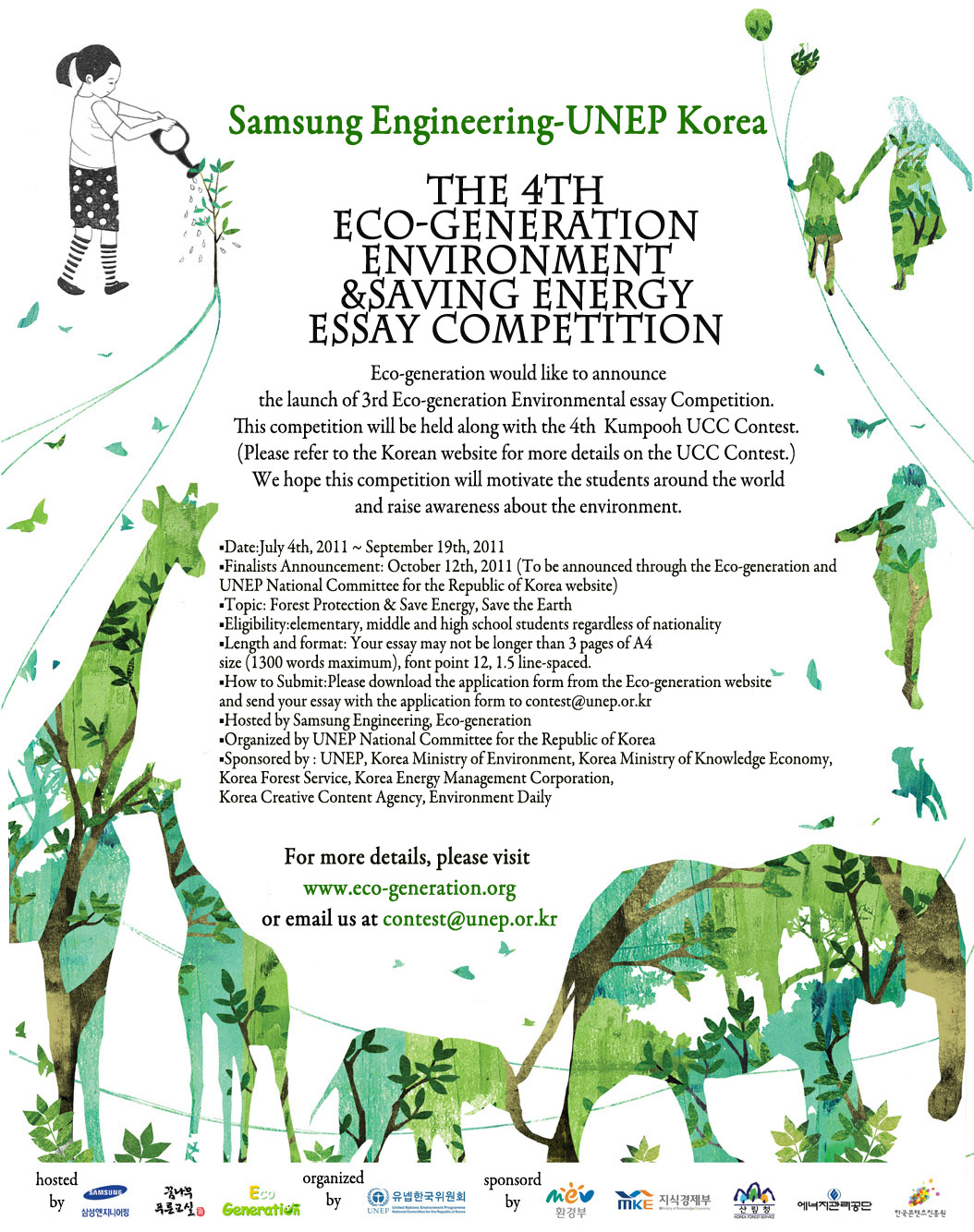 the 4th eco generation environmental essay competition samsung engineering unep korea the 4th eco generation environment saving energy essay