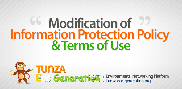 modification of information protection policy and terms of use 2015
