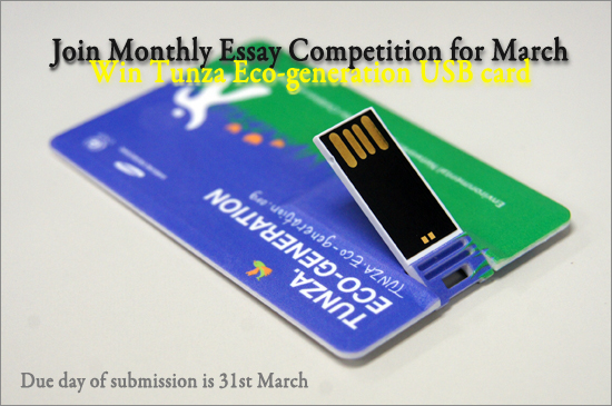 Essay contest march 2012