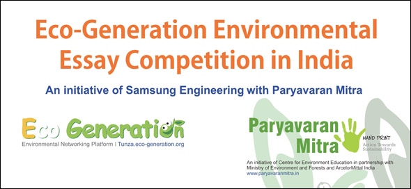 environment essay competition Environmental essay competition the plug-in to earth day essay contest provides high school and middles school students in lynwood an opportunity to describe through.