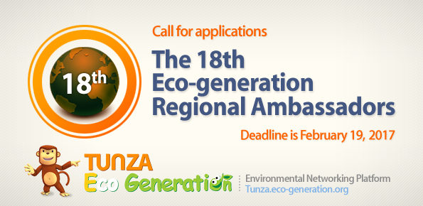 Call for applications - The 18th Eco-generation Regional Ambassadors