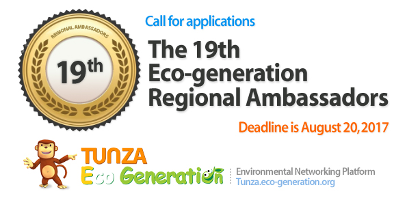 Call for Applications The 19th Eco-generation Regional Ambassadors