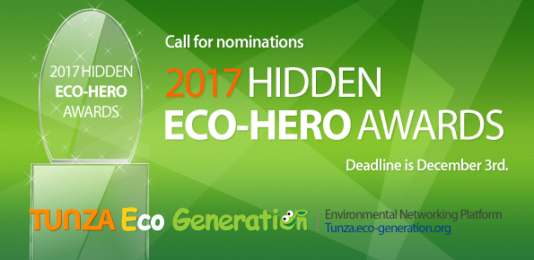 Call for nominations - 2017 Hidden Eco-Hero Awards