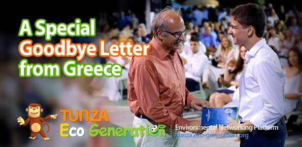 A Special Goodbye Letter from Greece