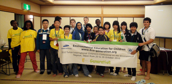 Eco-generation at 2010 Tunza conference in Nagoya