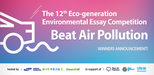 Winners Announcement of the 12th Eco-generation Environmental Essay Competition