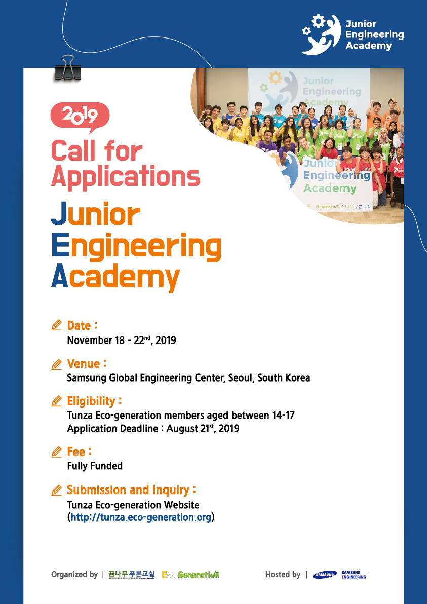 2019 Junior Engineering Academy