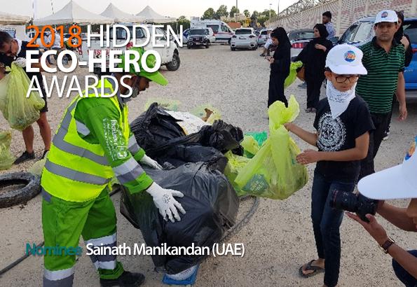 2018 Hidden Eco-Hero Awards Nominee - Sainath Manikandan