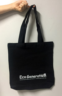 Eco-generation bag
