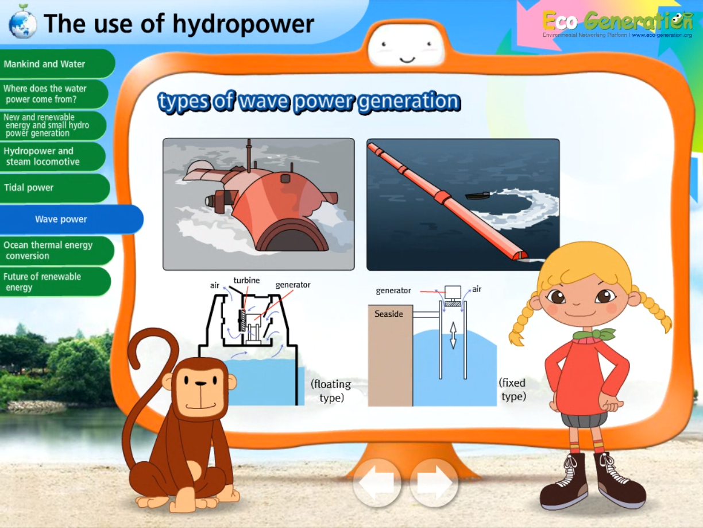 hydropower 41