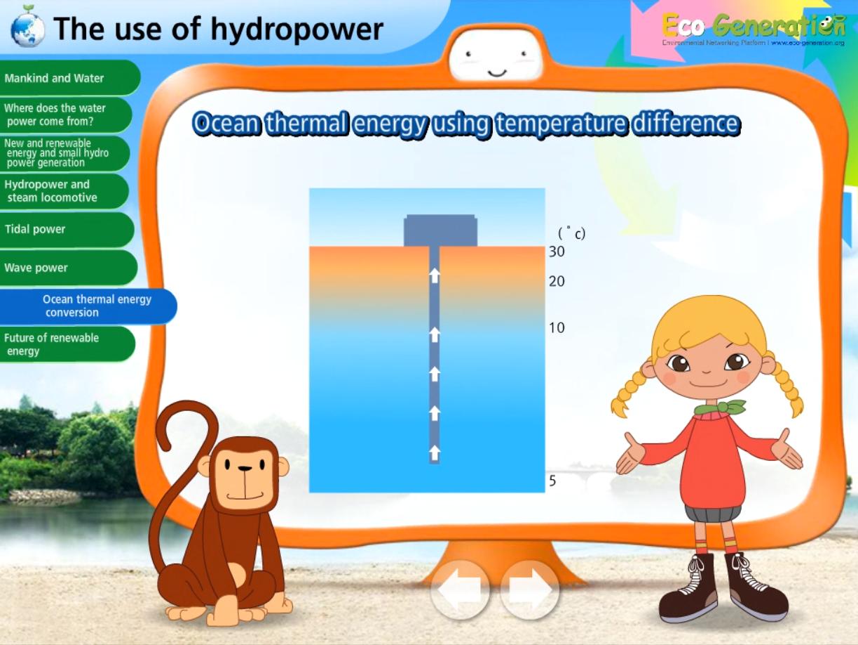 hydropower 42