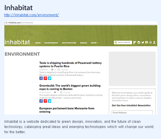 Inhabitat is a website dedicated to green design, innovation, and the future of clean technology, cataloging great ideas and emerging technologies which will change our world for the better.