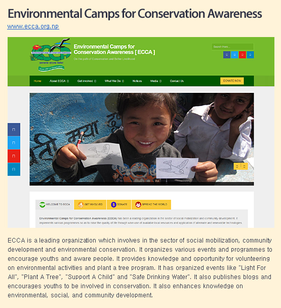 ECCA is a leading organization which involves in the sector of social mobilization, community development and environmental conservation. It organizes various events and programmes to encourage youths and aware people.