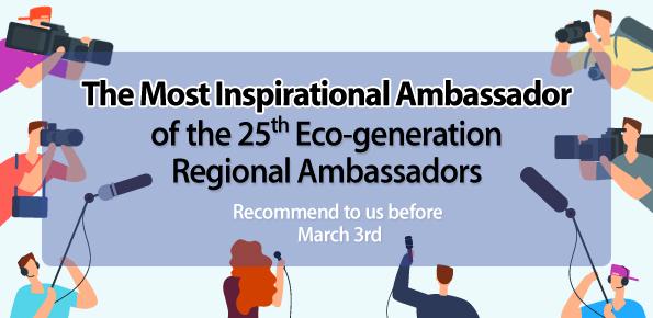 [World] The Most Inspirational Ambassador Recommendation