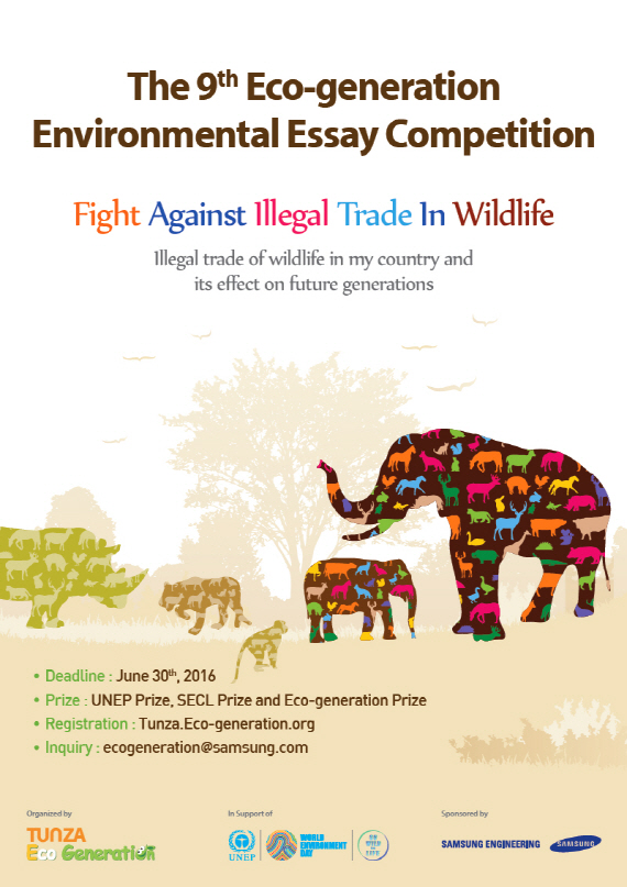 world the th eco generation environmental essay competition  environmental essay competition poster the 9th essay poster