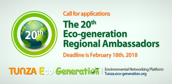 Call for applications - the 20th Eco-generation Regional Ambassadors