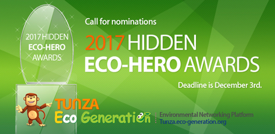 2017 Hidden Eco-Hero Awards and Prizes
