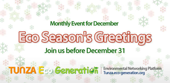 world monthly event for eco season s greetings essay  looking forward to christmas and year end celebrations eco generation would like to encourage the eco friendly holiday culture by sharing