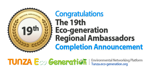 Completion of the 19th Eco-generation Regional Ambassadors