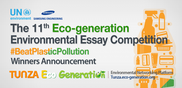 winners of the 11th Eco-generation Environmental Essay Competition