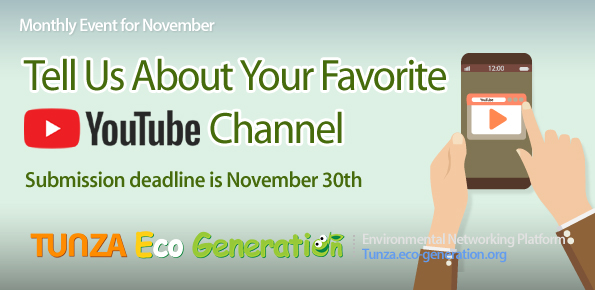 Tell Us Your Favorite YouTube Channel: Monthly Event for November 2019
