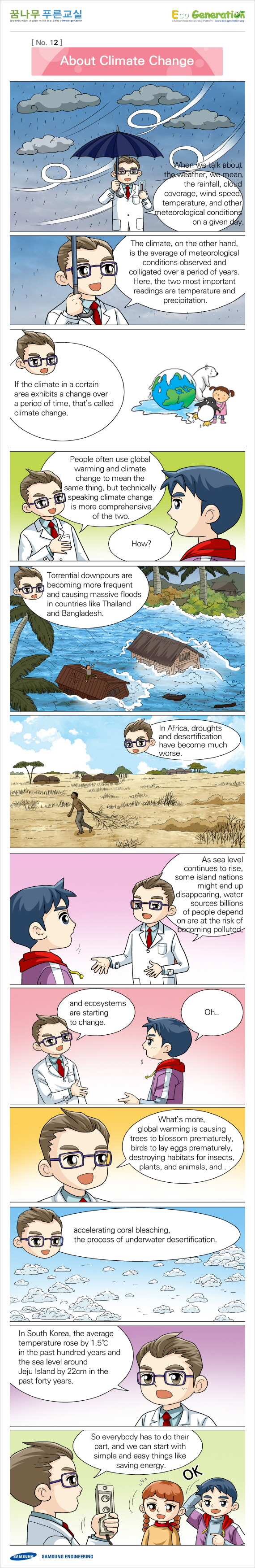 Environmental Comics 12.About Climate Change