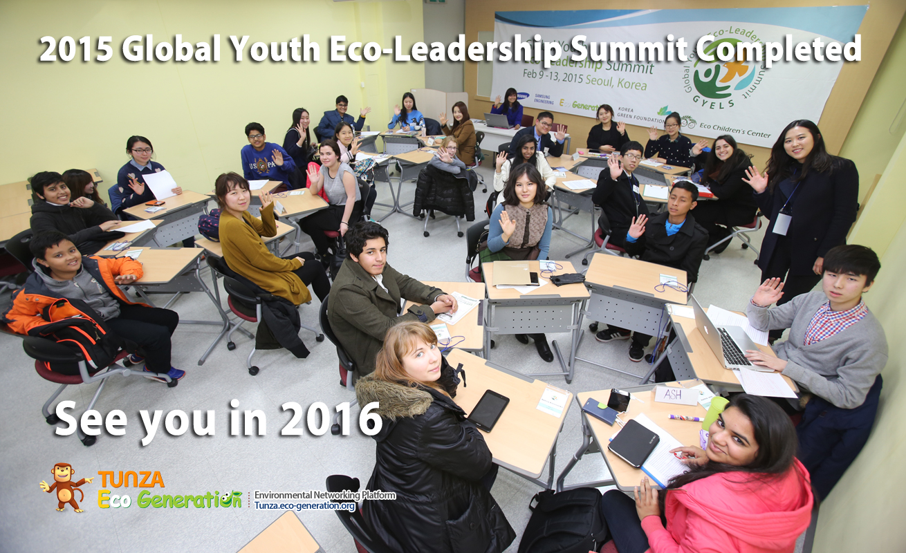 2015 Global Youth Eco-Leadership Summit completed