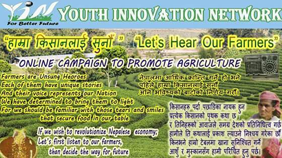 online campaign Let's Hear Our Farmers