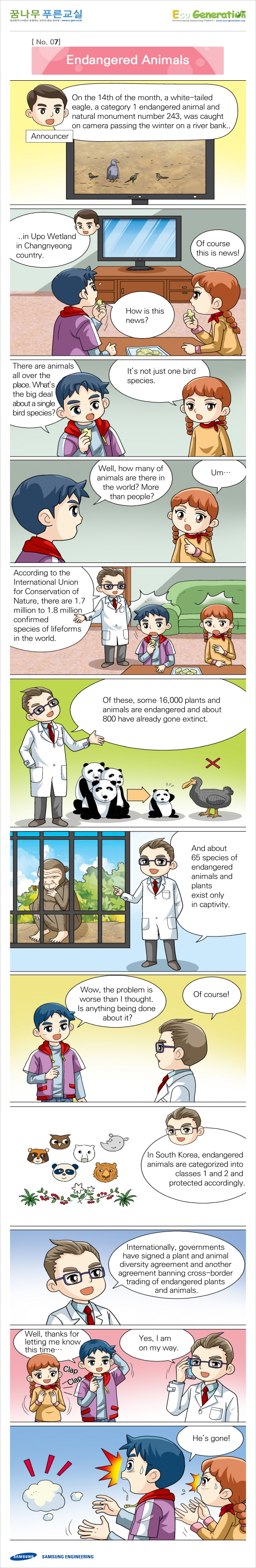 Environmental Comics 7.Endangered Animals