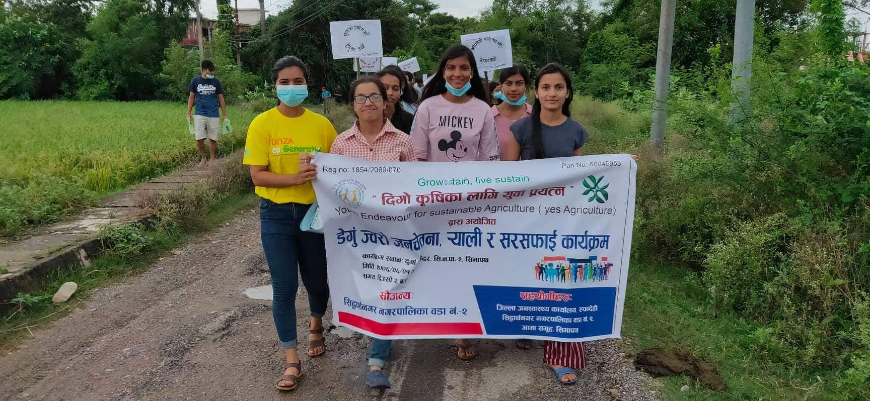 Rally and cleanliness Campaigns