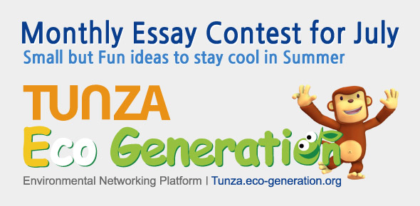 Monthly essay contest for july - small but fun ideas to stay cool in summer