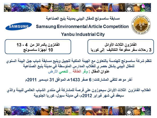 world energy forum essay competition Home forum  warsurge game rules  law essay writing competition – 460275 this topic contains 0 replies, has 1 voice, and was last updated by enttokaparom 1 month, 1 week ago author posts august 22, 2018 at 6:50 pm #1926 enttokaparomparticipant click here click here click here click.