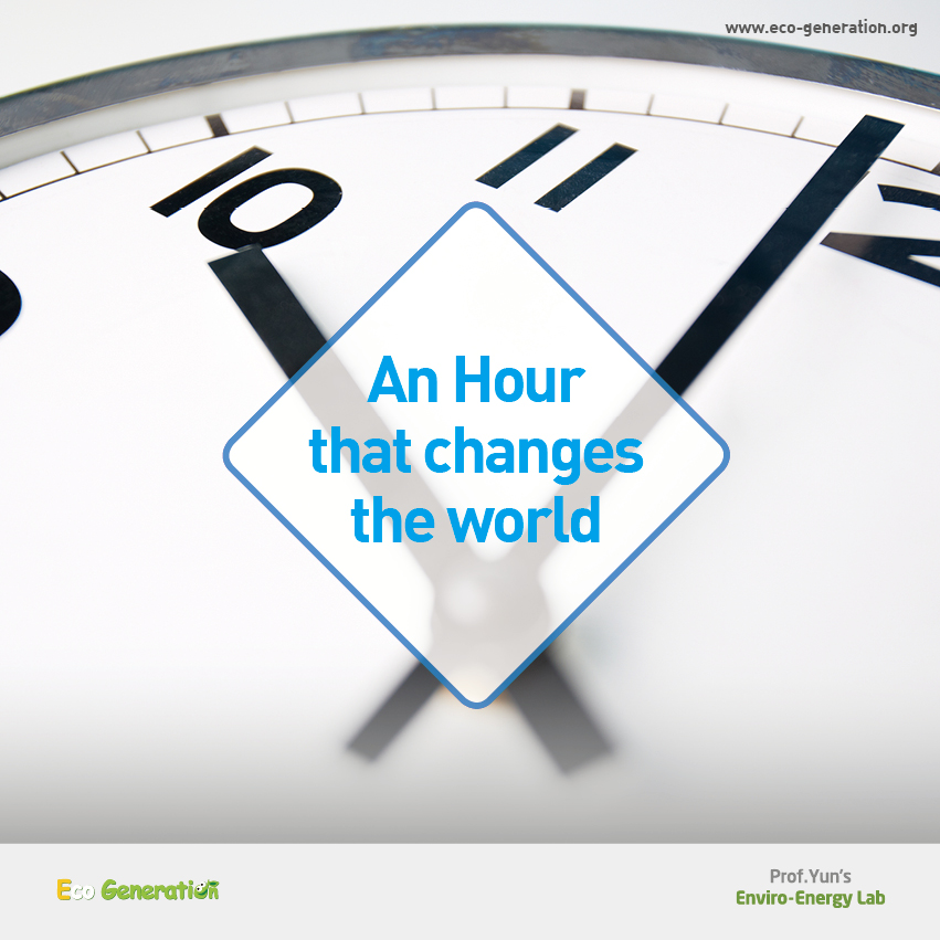 An hour that changes the world