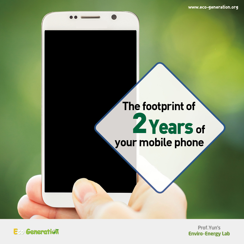 The footprint of 2 years your mobile phone