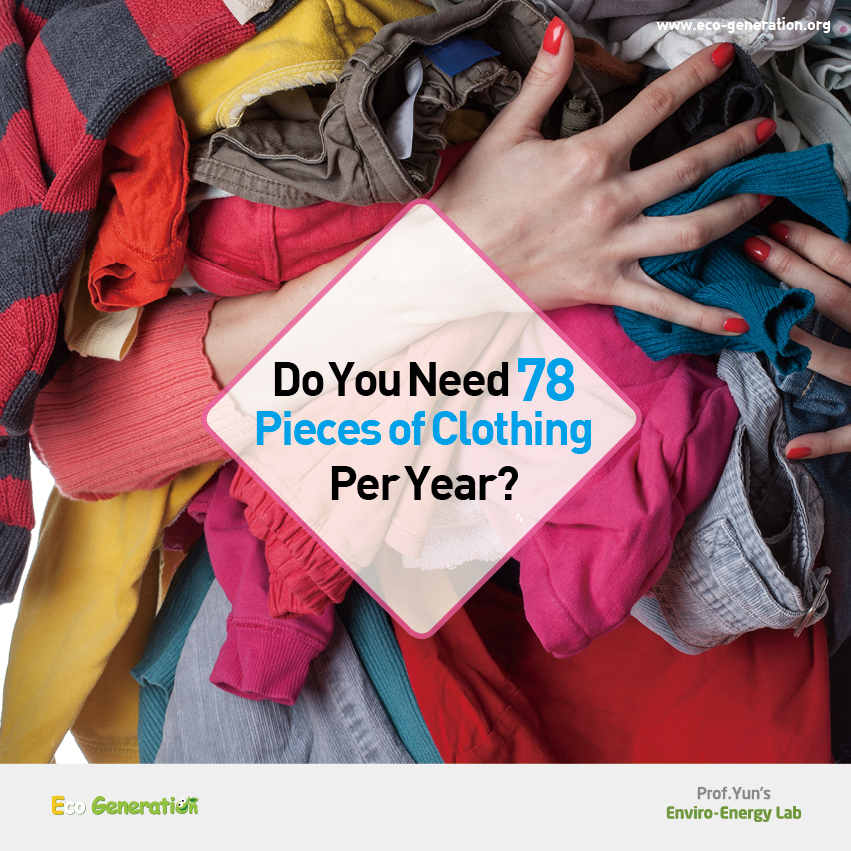 Do you need 78 pieces of clothing per year?
