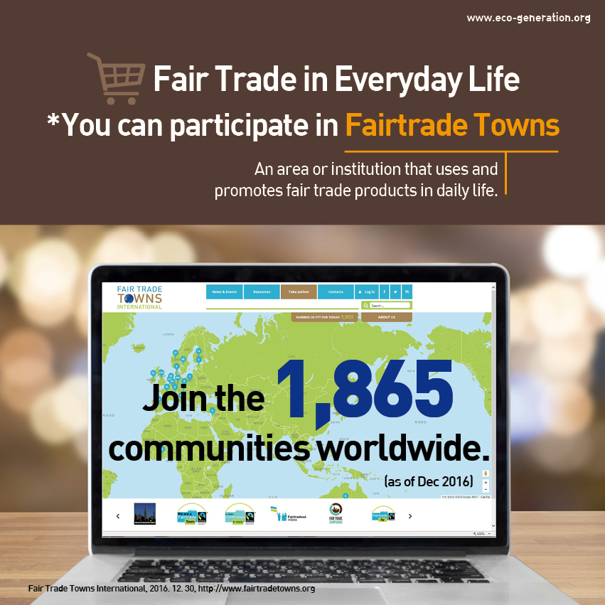 Fair trade in everyday life. You can participate in Faritrade Towns, an area or institution that uses and promotes fiar trade products in daily life. Join the 1865 communities worldwide.