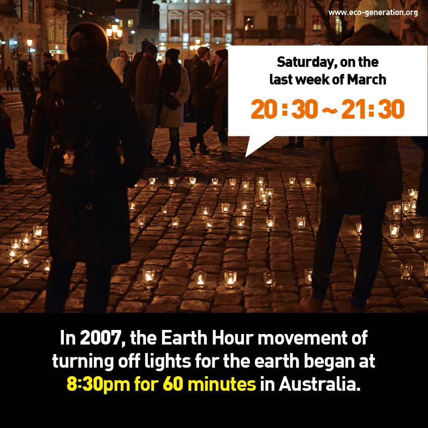 Saturday, on the last week of March. In 2007, the Earth Hour movement of turning off lights for the erath began at 8:30pm for 60 minutes in Australia.