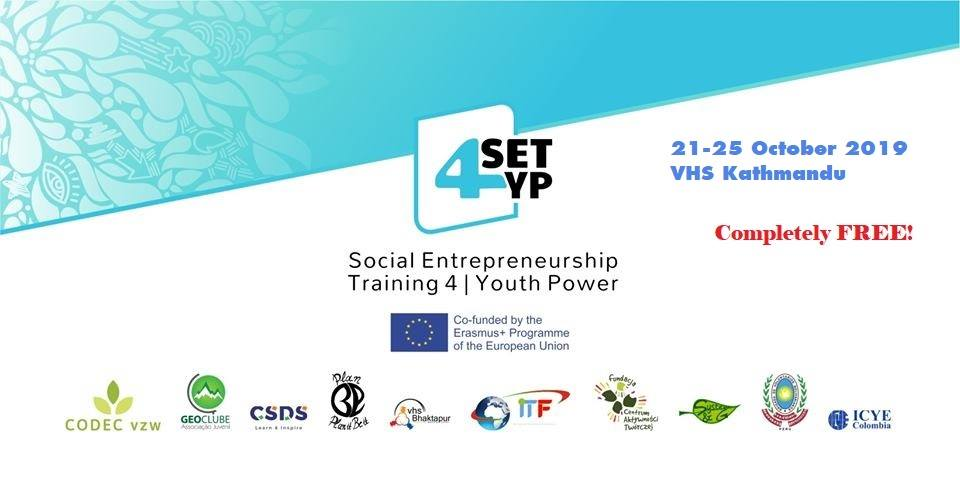It is a wonderful opportunity to learn about social entrepreneurship and creating a better community