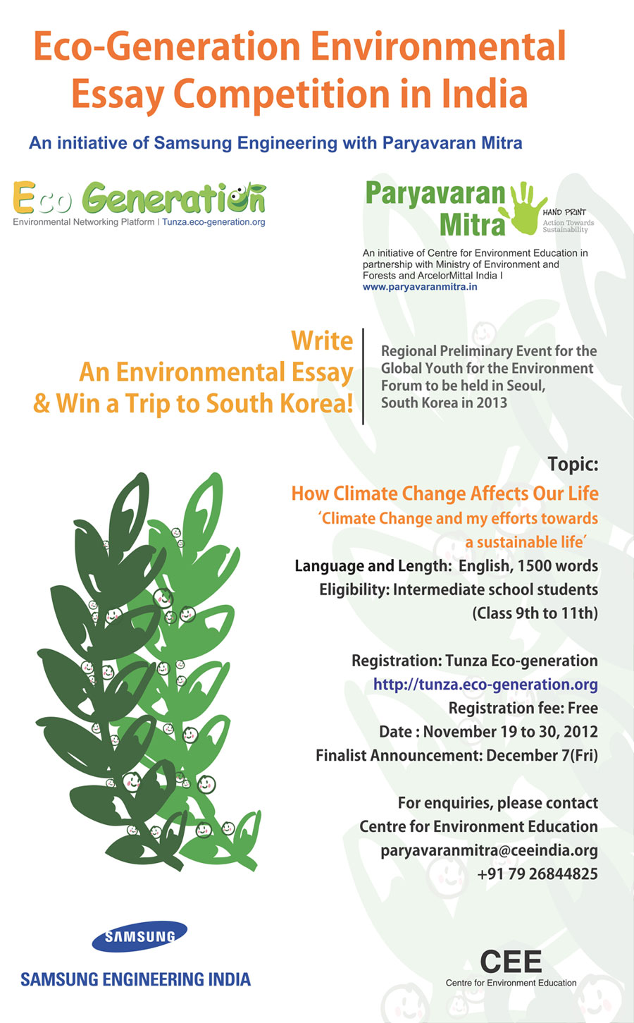 environmental essay competition in essay junior  eco generation environmental essay competition in an initiative of samsung engineering parayavaran