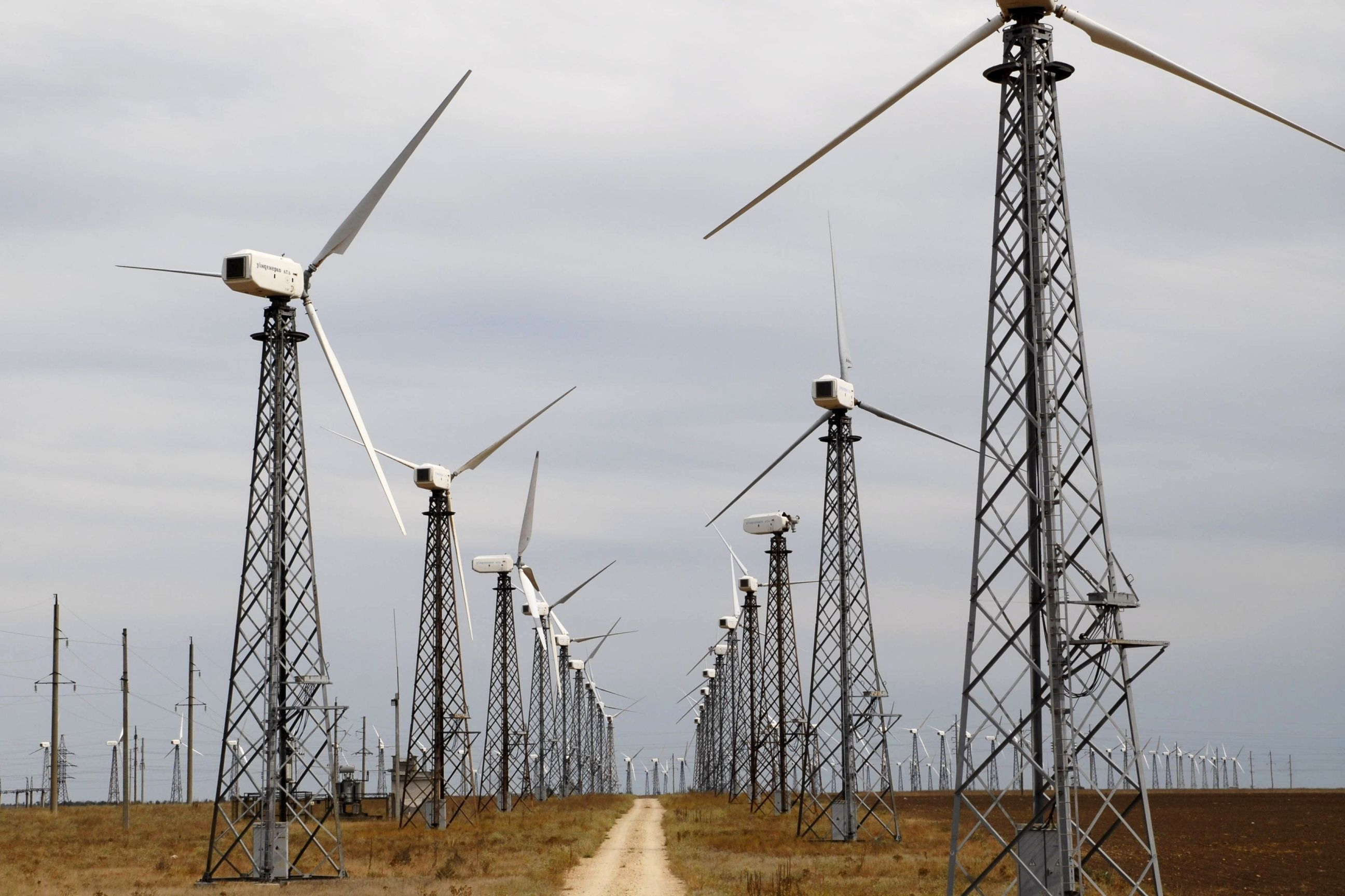 Wind turbine Crimea
