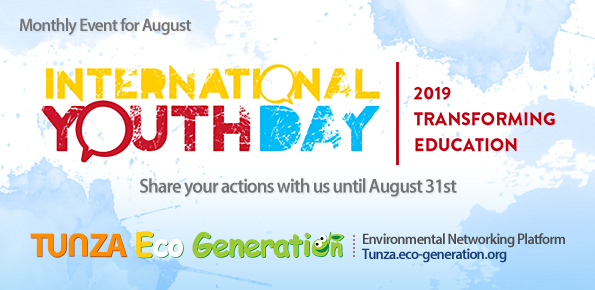 [World] Monthly Event for August 2019 - International Youth Day