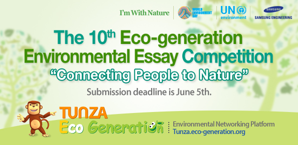 world the th eco generation environmental essay competition  2017 eec the 10th eco generation environmental essay competition