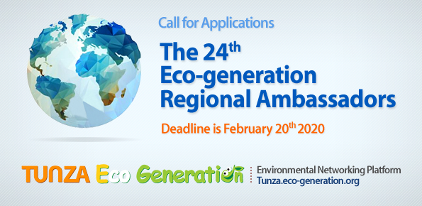 [World] Call for Applications - The 24th Eco-generation Regional Ambassadors