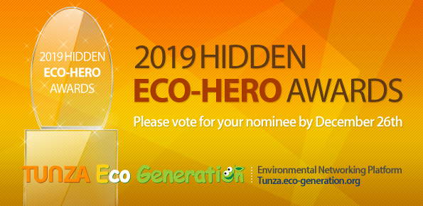 [World] Finalists of the 2019 Hidden Eco-Hero Awards