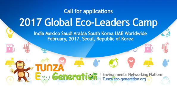 2017 Global Eco-Leaders Camp Call for applications