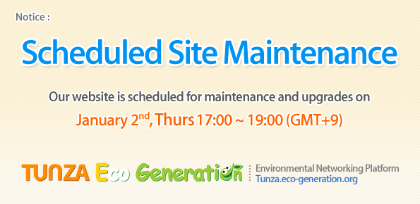 Notice: Site Maintenance - January 2nd, 2020 Outage : 17:00 - 19:00 (GMT + 9)