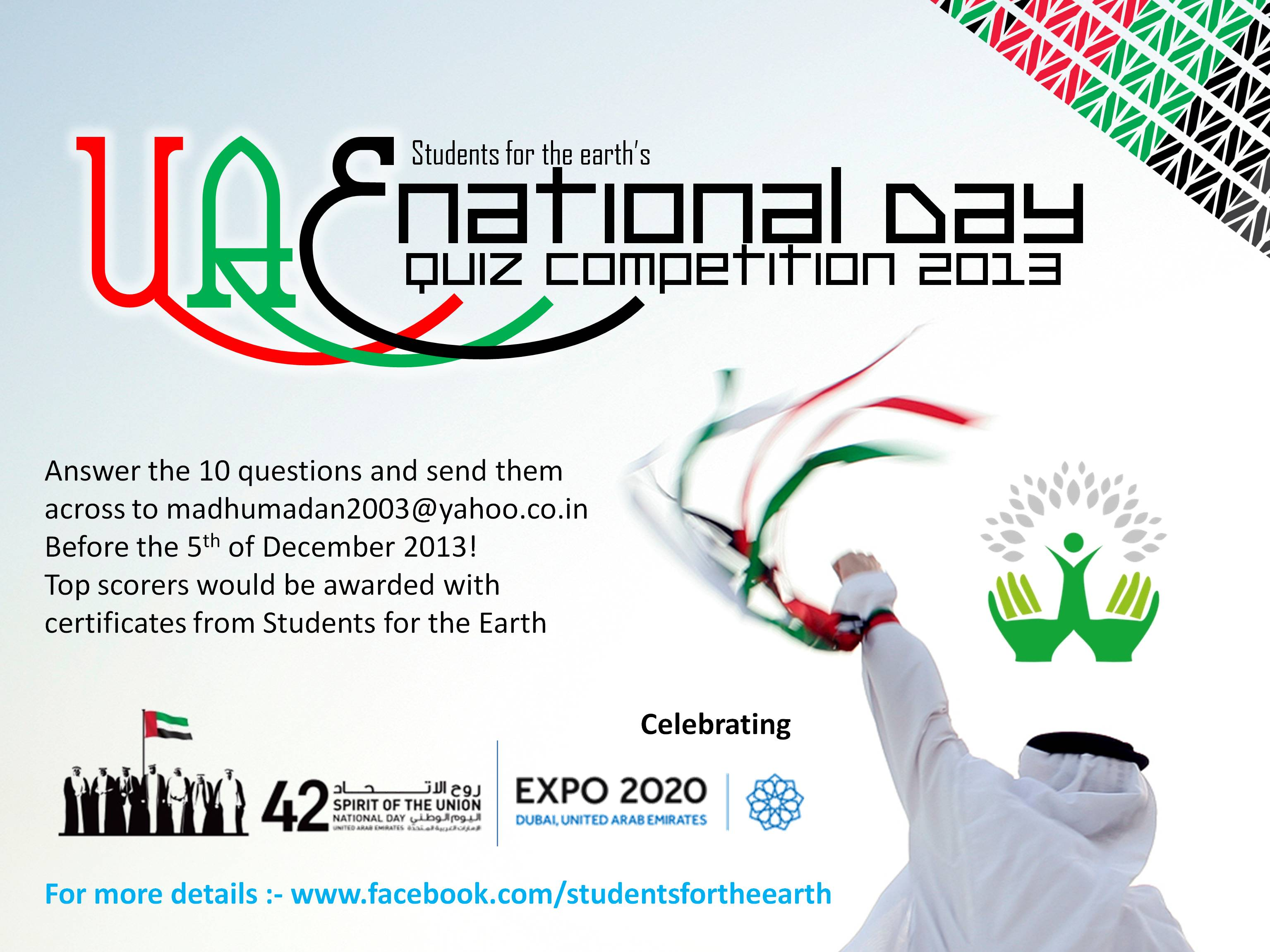 UAE National Day Quiz Competition - Opportunities - Our